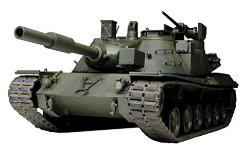 Dragon 500733550–1 : 35 MBT Chars 70