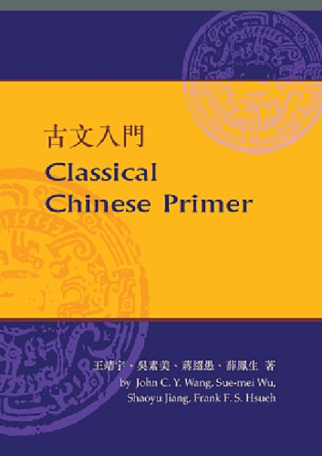 Wang, J: Classical Chinese Primer