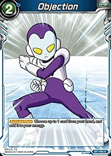 Dragon Ball Super TCG - Objection - Series 1 Booster Galactic Battle - (Series 1 Booster: Galactic Battle) - BT1-052