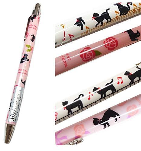 ボールペン ねこ 猫 【2柄セット】 ギフトラッピング済み ペン プレゼントにも (ローズ×音符)