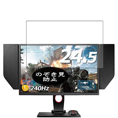 """VacFun Anti Espion Protection d'écran, Compatible avec BenQ Monitor Zowie XL2540 24.5"""", Intimité Protégé Film Protecteur(Non vitre Verre trempé) Anti Spy"""