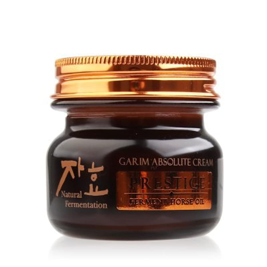 取り消す森拳ZHAHYO Garim Absolute Fermented Horse Oil Cream 65g/Nourishing Elasticity Cream/Korea Cosmetics