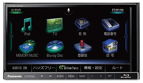 パナソニック カーナビ ストラーダ 7型 CN-RX06D Blu-ray対応 無料地図更新付/フルセグ/Bluetooth/DVD/CD/S...