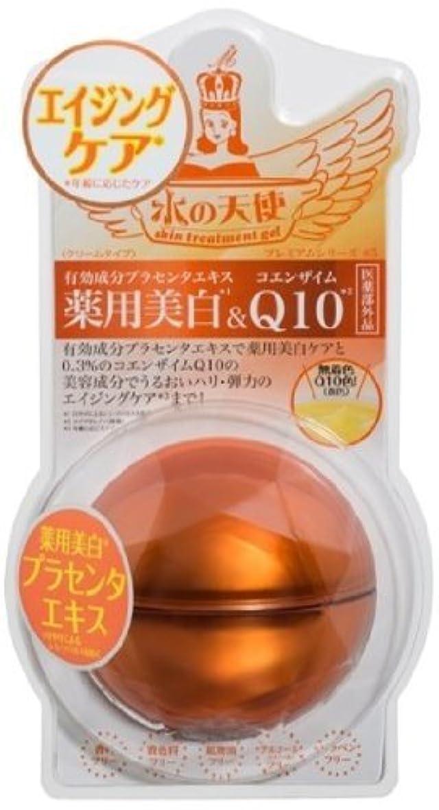 殺人パケットチューリップ水の天使 プレミアム 薬用美白Q10クリーム 50g