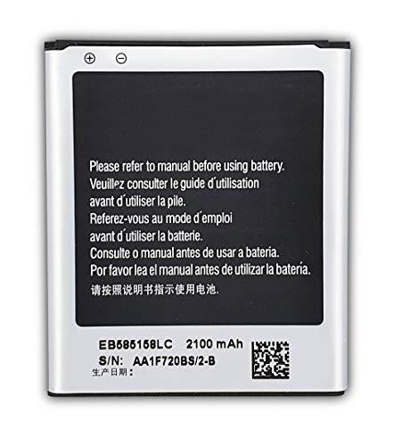 Bateria Compatible con Samsung Galaxy Express 2 (G3815) /Win Pro GT- G3812 /G3818 /G3819 / II/Premier GT-i9260/EB585158LC