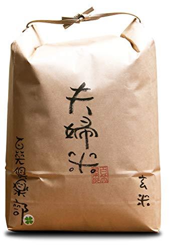 玄米 無農薬 無化学肥料 ヒノヒカリ 5kg 夫婦米 福岡県産 【田中大輔 栽培米】