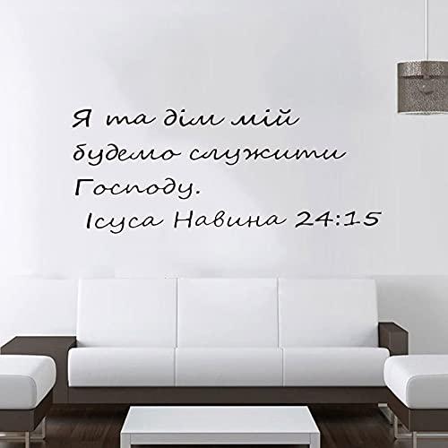Vinile Intagliato Wall Sticker Citazioni Russe Rimovibile Decal Art Wallpaper Poster Fashion Home Decor Murale A2 29x59cm