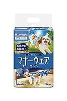 マナーウェア 犬用 おむつ 男の子用 Mサイズ 小型 中型犬用 青チェック 紺チェック 336枚 (42枚×8袋) おしっこ ペット用品 ユニチャーム M (42枚×8)