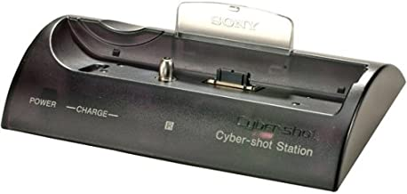 Sony CSS-PHA Cybershot Station for the DSC-P100/P150 Digital Cameras