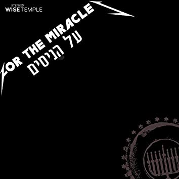 For the Miracles (Al Ha-Nisim)