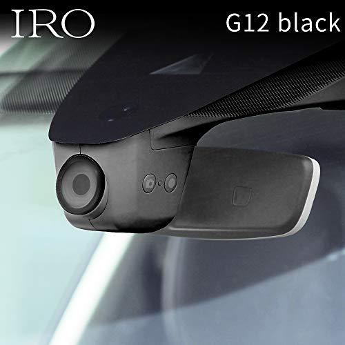 test IRO Dashcam G10 / G11 / G12 für Volkswagen und Skoda Deutschland
