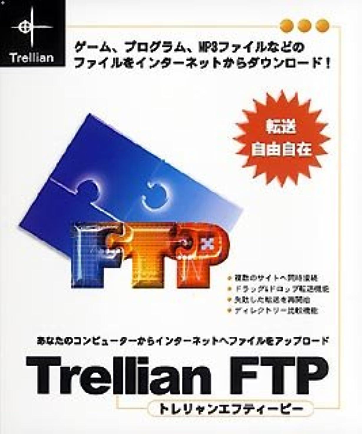 ヶ月目スラッシュ二週間Trellian FTP