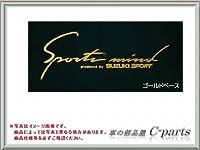 スズキ ソリオ【MA15S】 ボディグラフィック(スポーツマインド)【ゴールドベース】[99000-99036-B22]