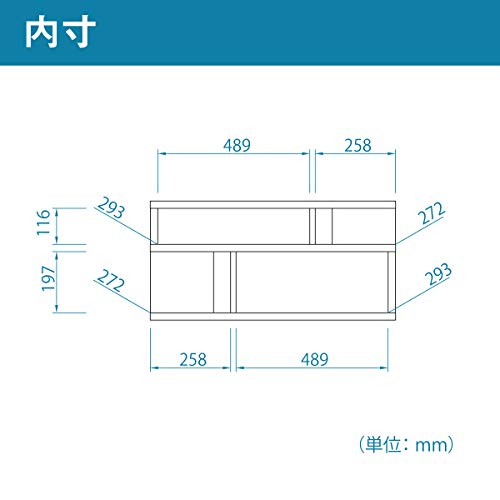 白井産業『キアエッセ2(KI2-4080)』