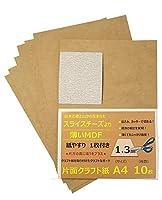 カルトナージュ 厚紙 より 厚手 A4 サイズ 1.3mm クラフト紙 を片面に貼った MDFボード ハサミ カッター で 簡単 に 切れる板 (片面クラフト紙付 10枚)紙ペーパー 付 使い方色々な ホビー素材