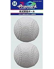 サクライ貿易(SAKURAI) Promark(プロマーク) 野球 軟式 練習球 M号 2球入りパック 72mm LB-300M