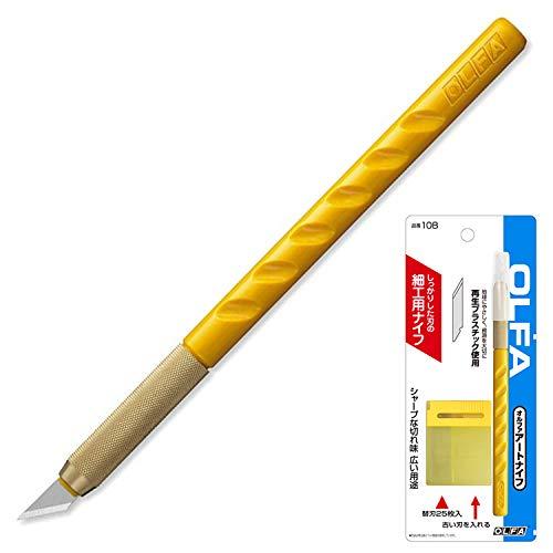 オルファ(OLFA) アートナイフ 10B