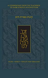 By Joseph B. Soloveitchik The Koren Mesorat HaRav Kinot, The Complete Tisha B'Av Service with Commentary by Rabbi Joseph B. So (Hebrew/English) [Hardcover]