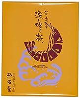 珍海堂 波に咲く花 30枚(10枚×3枚)