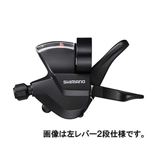 SHIMANO Unisex– Erwachsene SL-M315 Fahrradkette, schwarz, 3-Fach