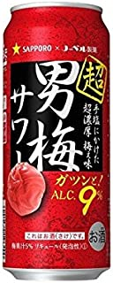 サッポロ 超男梅サワー 500ml×1ケース(24本)