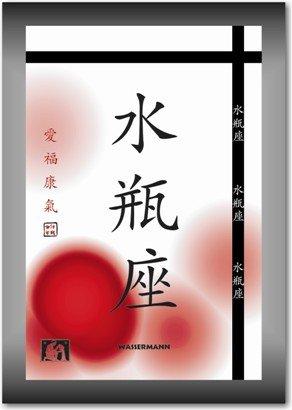 Unbekannt KD212 - Sternzeichen WASSERMANN - Aquarius Bild mit asiatischen Schriftzeichen Symbolen Kunstdruck Poster Dekoration Geschenkidee Geburtstag