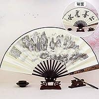 ポータブルeventail折りたたみ手の日本の主なヴィンテージの結婚式の好意の贈り物を折る中国風のファン学生10インチventagli (Color : A)