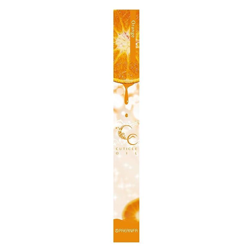 乳剤回復判決プリジェル 甘皮ケア CCキューティクルオイル オレンジ 4.5g 保湿オイル ペンタイプ