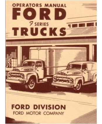 1951 Ford F-Series Truck Owners Manual User Guide Reference Operator Book Fuses Fluids User Guide