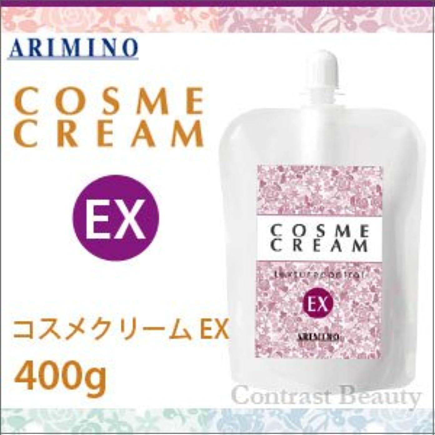 落ち着く漂流あたり【X5個セット】 アリミノ コスメクリーム EX 400g