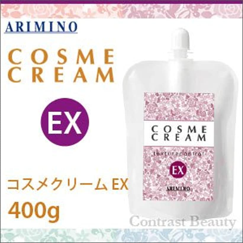 抵抗力がある意外退屈させる【X3個セット】 アリミノ コスメクリーム EX 400g