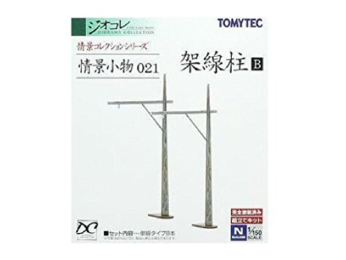 TomyTEC 218067 – Accessoires – Caténaire mât, eingleisig, 6 pièces