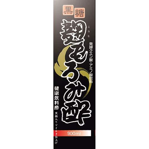 マルイ物産 黒糖 麹もろみ酢 900ml