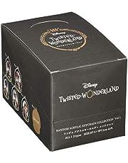 Small Planet 迪士尼 Twisted Oneder Land Brace雙開門鑰匙圈收藏Vol.1(12個)BOX APDS5700