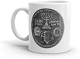 Trump Cyrus The Great Israel Mug Coin Art Double Sided Mug Jerusalem Embassy Dove Israel 70th Anniversary To Fulfill 70 Years Israel