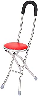 Cane Seats Massage Cane Chair Walking Stick Folding Seat Heavy Duty Crutches Seat 300 Lbs Capacity Bariatric Folding Cane Seat Combo for Elder Parents Gift