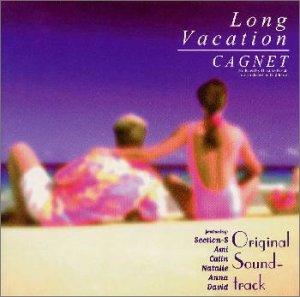 ユニバーサル ミュージックジャパン『ロングバケーション オリジナル・サウンドトラック(UPCY-9644)』