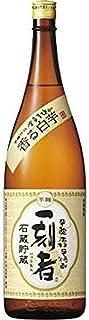 宝酒造 全量芋焼酎一刻者(いっこもん) 香る白芋25% 南九州産ジョイホワイト100% [ 焼酎 25度 1800ml ]