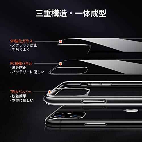 TORRAS『iPhone11ケースガラスケース』