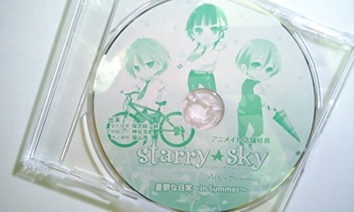starry★sky ~After Summer~ 憂鬱な日常~in Summer~ アニメイト店舗特典 (スタスカ)