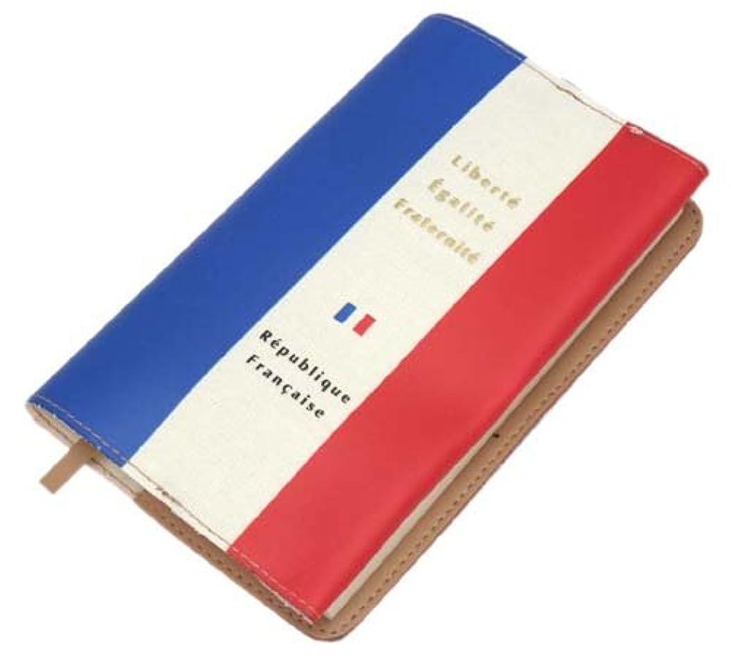 フラフープ簡単に貫通Bandiera (バンディエラ) ブックカバー 新書版 フランス BNBCM-004
