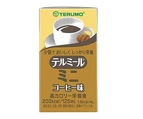 テルモ テルミールミニ コーヒー味