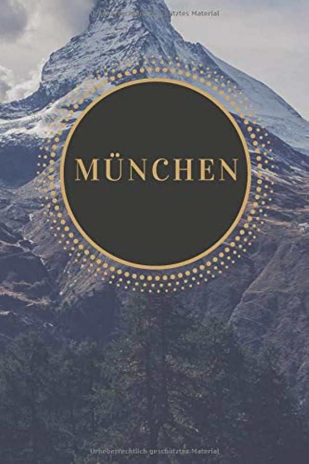 剥ぎ取るディスパッチ証明するMuenchen Notizbuch: Blanko Notizblock ca. A5 mit 120 Seiten liniert