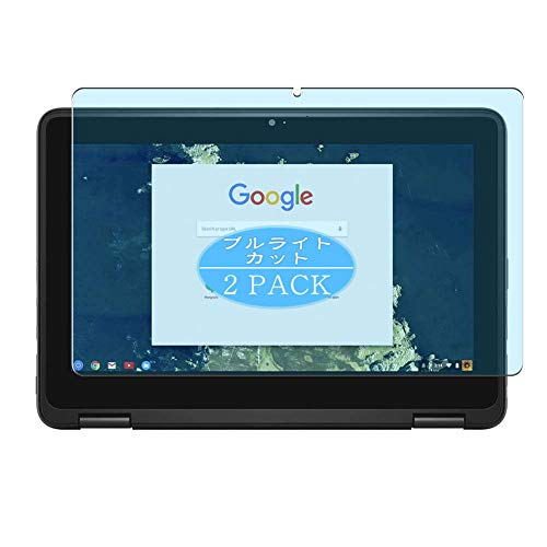 Vaxson 2-Pack Anti Blue Light Screen Protector, compatible with Dell Chromebook 5000 5190 2-in-1 11.6', Blue Light Blocking Film TPU Guard [ NOT Tempered Glass ]