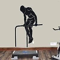 Ronronner 筋肉トレーニング壁デカールプルアップ運動スポーツドアウィンドウステッカートレーニングルームスタジアムジムインテリア装飾74X111 Com