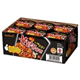 Samyang Extremely Spicy Chicken Flavour Ramen Cup (Pack of 6)