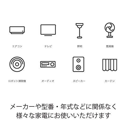 【セット買い】EchoShow8サンドストーン+NatureスマートリモコンRemomini