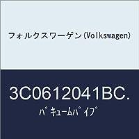 フォルクスワーゲン(Volkswagen) バキュームパイプ 3C0612041BC.
