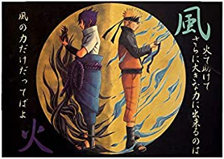SKEIDO Bar Decorative Painting Vintage Retro Kraft Paper Poster Anime Naruto Cartoon Art Wall Decoration 51 x 35 cm / 20 x...