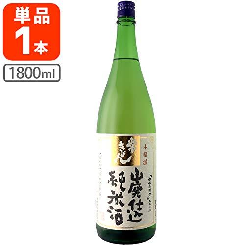 鹿野酒造『山廃仕込純米酒』